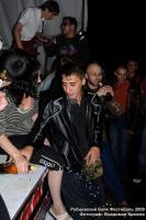 Байк-Фестиваль