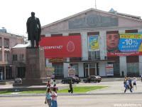 пл.Ленина, ДК АТЗ
