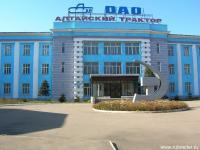 Алтайский трактор
