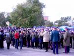 Рубцовск День города