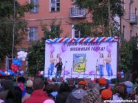 День города С. Мезенцев