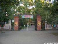 Вход в детский парк