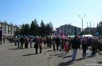 День Города. Площадь Ленина