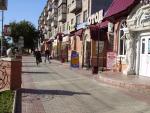 Рубцовск Улица
