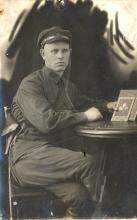 Рубцовск Комисар