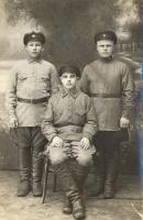 Три красноармейца