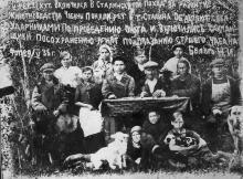 Рубцовск Люди 1935г.