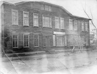 1960г. Кировская школа
