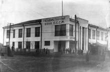Рубцовск Банк