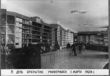 Рубцовск 1928г. первый Универмаг