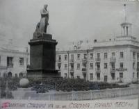 пл.Сталина 1950г.