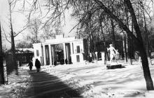 Рубцовск Парк имени С. М. Кирова