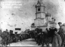 Рубцовск Церковь 1920г.