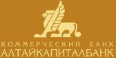 Логотип АлтайКапиталБанк филиал в г.Рубцовске