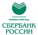 Логотип Рубцовское отделение 270 Сбербанка России