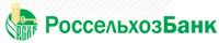 Логотип РоссельхозБанк ДО Рубцовск
